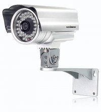 Kamera sieciowa IC 9000